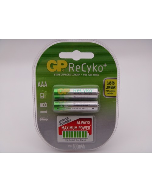 GP 850mAh acumulatori Recyko HR03 AAA Ni-Mh 1.2V always ready cod GP85AAAHCB-2UEC2